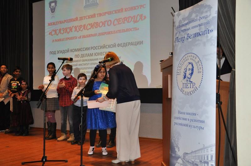 Второй Международный конкурс детского творчества «Сказки красивого сердца»