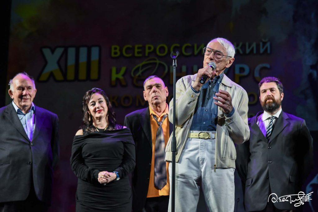 XIII Всероссийский конкурс композиторов им. А.П. Петрова