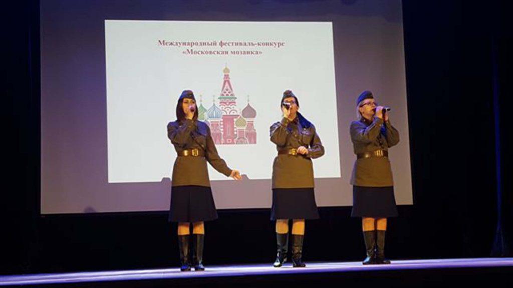 При поддержке фонда «Петр Великий» прошел фестиваль-конкурс «Московская мозаика»