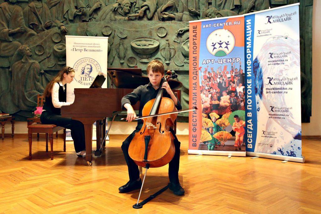 Дети в мире старинной музыки