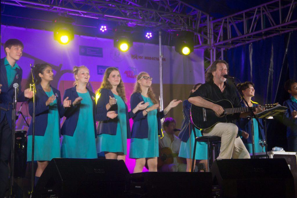 «Петр Великий» поддержал фестиваль «Лето – это маленькая жизнь»