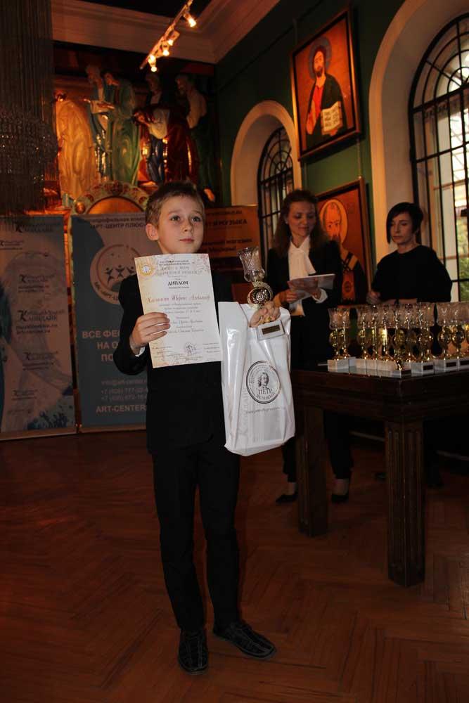 «Петр Великий» вновь выступил партнером конкурса «Дети в мире старинной музыки»