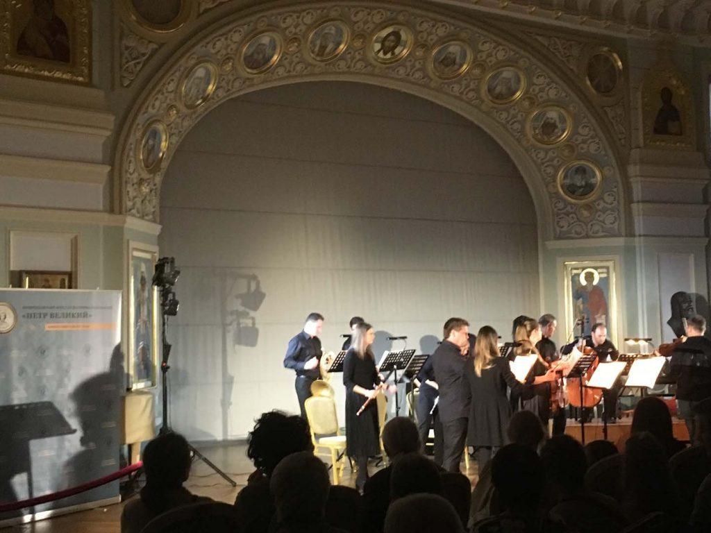 Благотворительный концерт оркестра Pratum Integrum