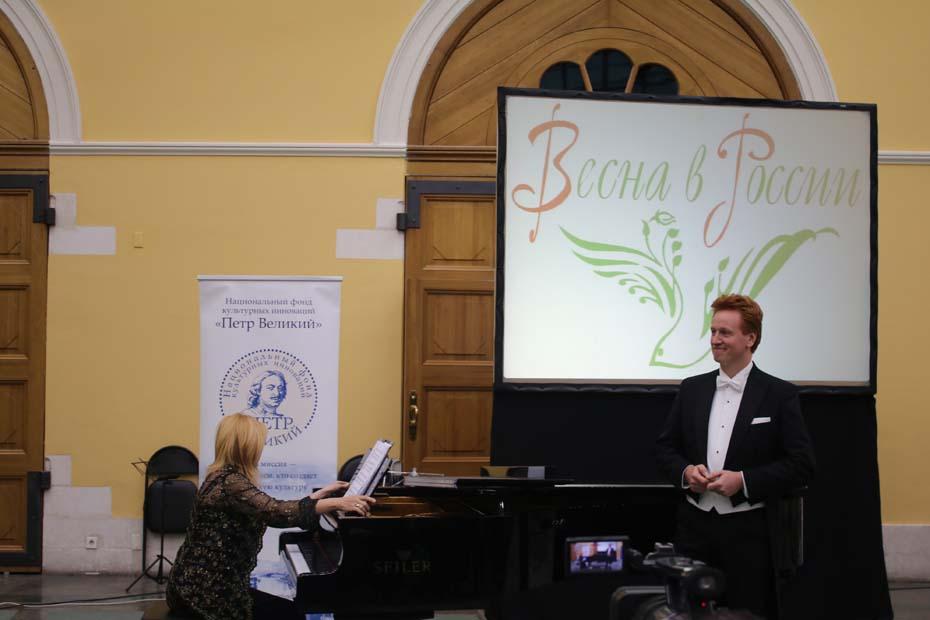 Фонд «Петр Великий» поддержал фестиваль «Весна в России»