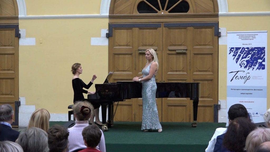III Международный фестиваль вокального искусства «Тембр»