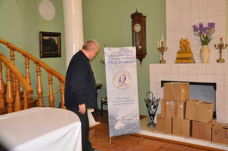 «Петр Великий» подарил музыкальные материалы ученикам сельских музыкальных школ