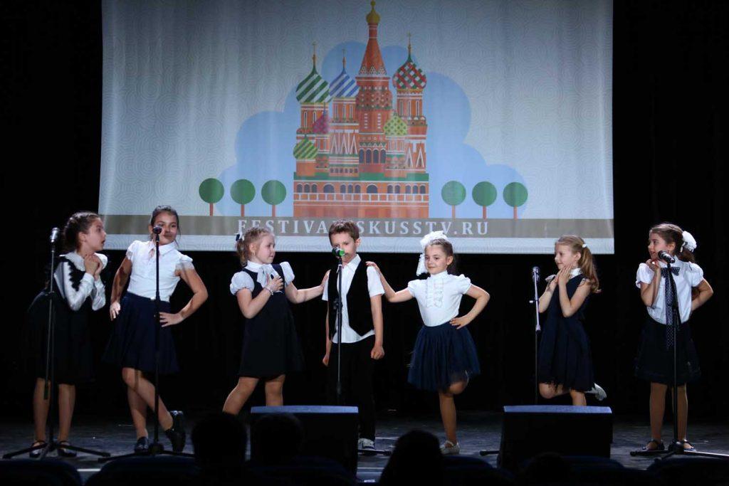 «Петр Великий» поддержал фестиваль «Московская мозаика»