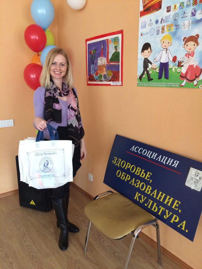Фонд «Петр Великий» поддержал Московский межконфессиональный пасхальный марафон